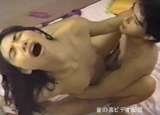 豊丸 No.2434